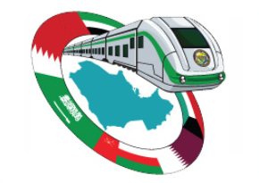 UNIFE PRESENT AT THE GCC RAIL AND METRO CONFERENCE